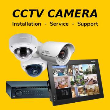 CCTV Camera Perundurai